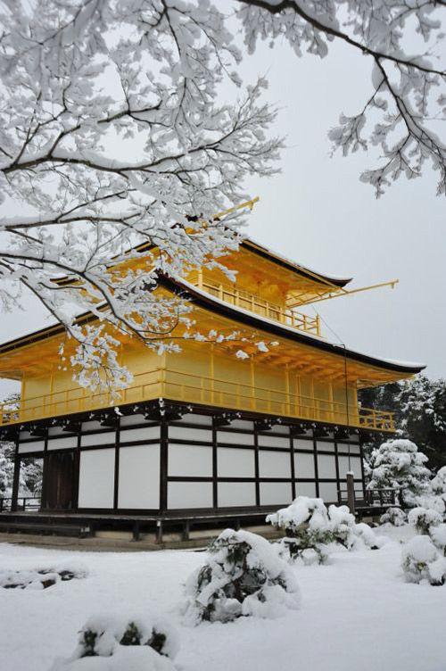 Arquitectura de las casas japonesas tradicionales