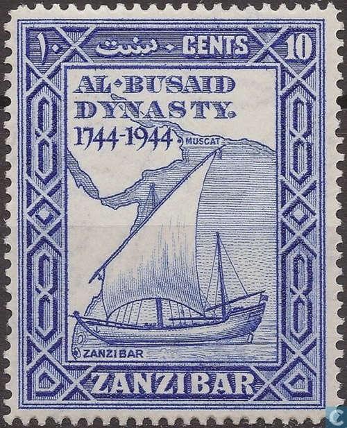 Sello de la isla de Zanzíbar