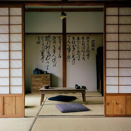 diseño y arquitectura del Japón