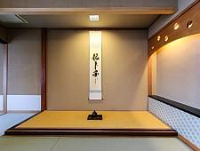 Tokonova en una casa tradicional japonesa