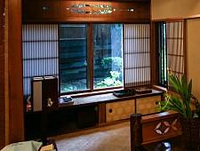Escritorio en una casa japonesa tradicional