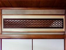 Travesaños en una casa japonesa