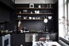 Cocinas de color negro