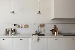 decoración de cocinas