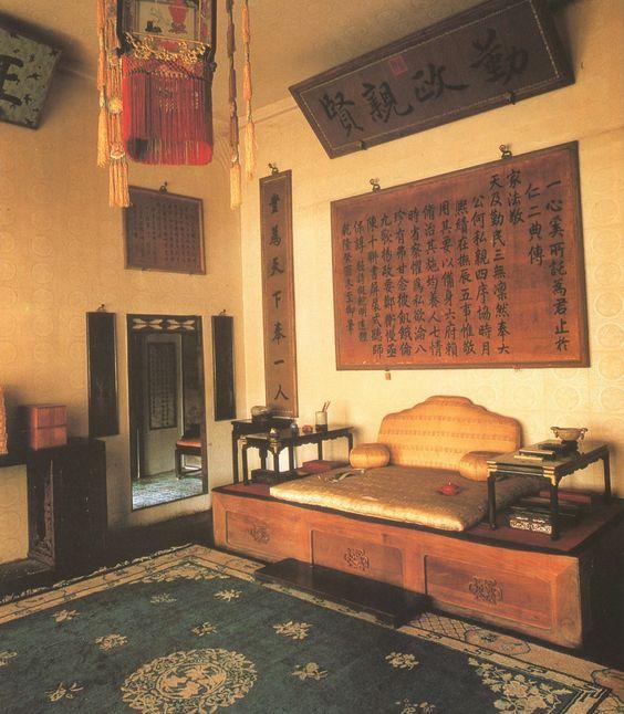 El estudio del emperador Qing en la sala oeste del palacio del 'Yangxindian' dentro de la Ciudad Prohibida.